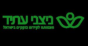 ניצני עתיד לוגו (2)