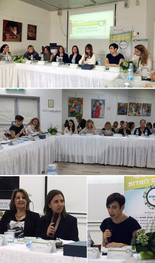 הכינוס הלאומי הראשון של הפורום הישראלי לקידום שוויון מגדרי - ישראל 2030