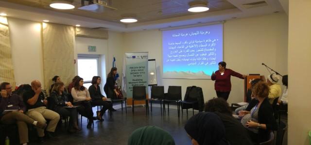 במפגש, שנערך באוניברסיטת בר-אילן בחסות האיחוד האירופי, דנו באתגרים המשותפים לנשים ישראליות ולנשים פלסטיניות, במטרה לשפר את […]