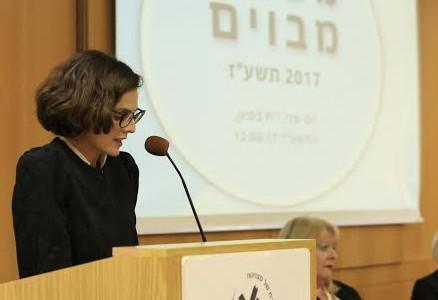 """עו""""ד דנית אסף יהודאי הינה ותיקת המתנדבות שלנו, 5 שנות התנדבות, אשר במסגרתן מקבלת פנייה טלפונית אחת […]"""