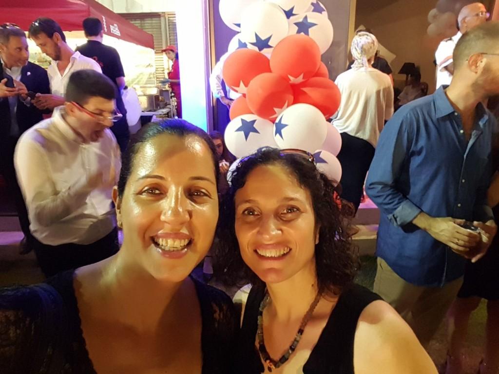 תמונה אירוע שגריר אמריקה 6