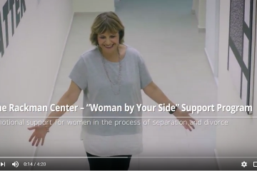 "A Woman By Your Side"" Support Program"""